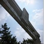 【Diary】 六甲山神社