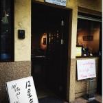 【Diary】 12星座展@kyoto セッション1日目