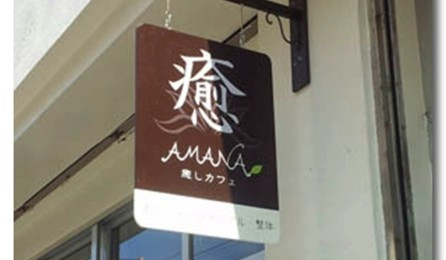 DropShadow ~ hang_signboard_07_300x410