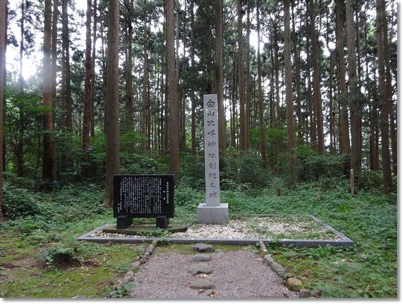 Shirayamahime-飛地境内-舟岡山-白山比め神社創始の地