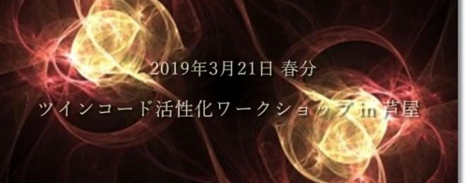 2019321-1